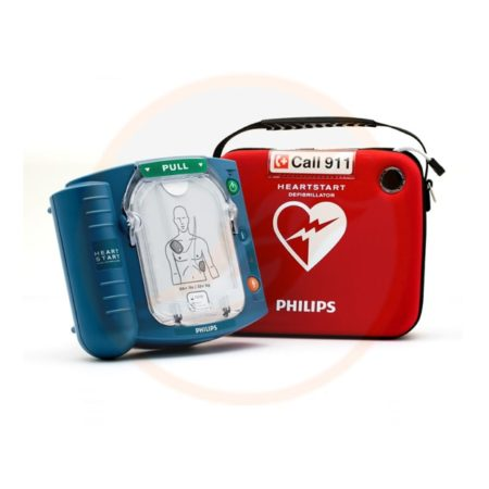 harga aed philips hs1